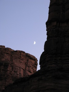 The crescent moon.
